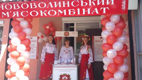 Открытие нового фирменного магазина «Нововолынский мясокомбинат»