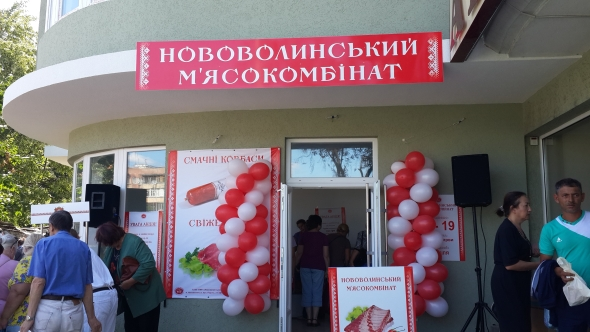 Novovolynsk Meat Factory continues to open new stores!