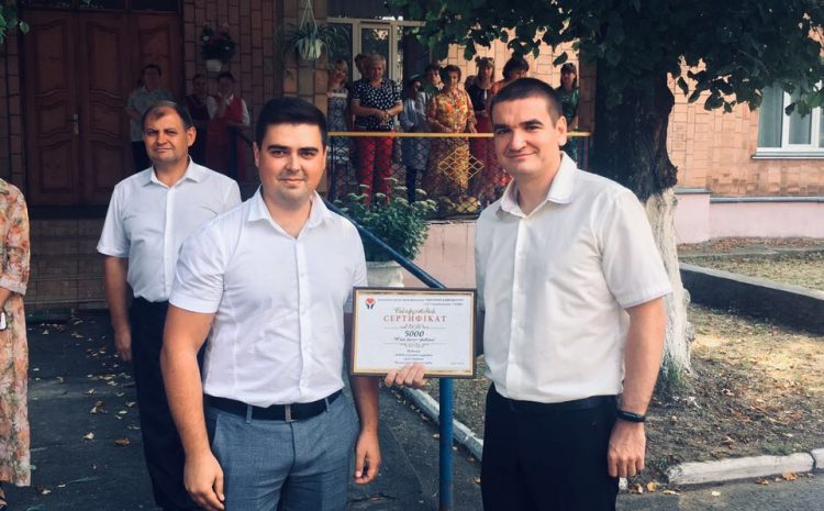 """The enterprises of the Agro-industrial group """"Pan Kurchak"""" congratulated schoolchildren on the holiday of the first bell and the Day of Knowledge!"""