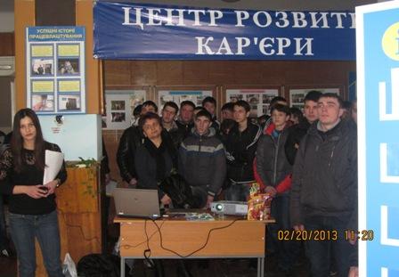 Spotkanie ze studentami Włodzimierza Wołyńskiego Wyższej Szkoły Agrotechnicznej