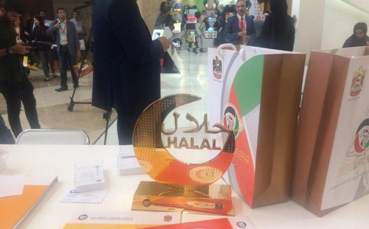 Торгова марка KatKut – на міжнародній виставці  «Gulfood» – 2017 в м. Дубаї