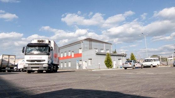 "APG ""Pan Kurchak"" invests in modernization of production"
