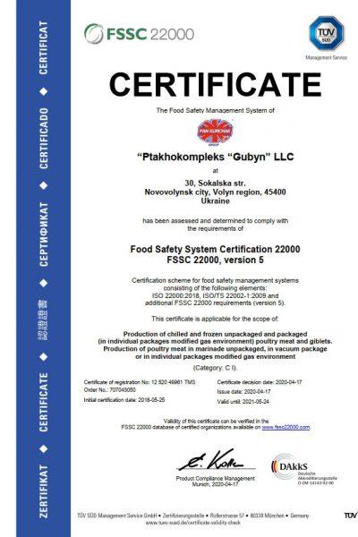fssc22000-gubin