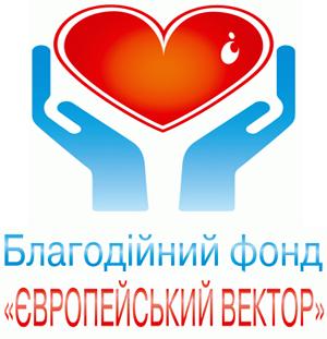 """При поддержке Агропромышленной группы """"Пан Курчак"""" на Волыни состоялся III-й Форум развития сельских общин"""