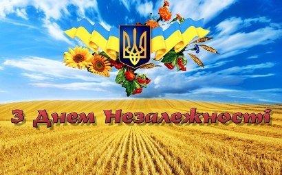 ООО «ВМП» поздравляет с Днем Независимости Украины