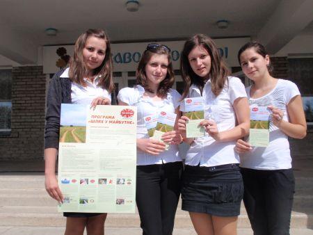 """С программой """"Путь в будущее"""" на Волыни знакомятся выпускники сельских общеобразовательных школ"""