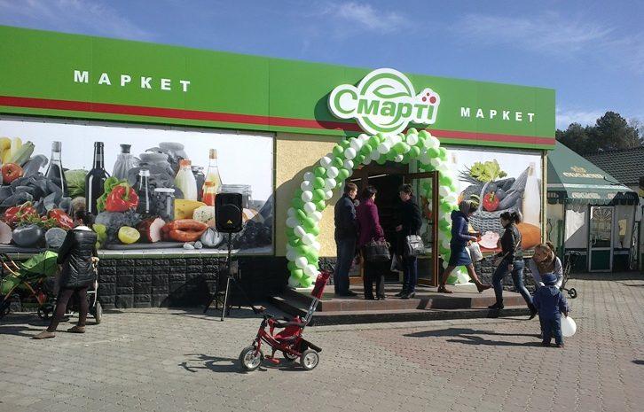 ТМ «Смарти» расширяет свою географию – новый магазин в Кузнецовске!