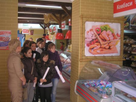 """Future trade managers got acquainted with the work of one of the stores of the """"Meat Point"""" chain"""